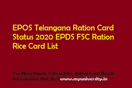 EPOS Telangana Ration Card Status 2020