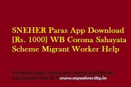West Bengal SNEHER Paras App Download