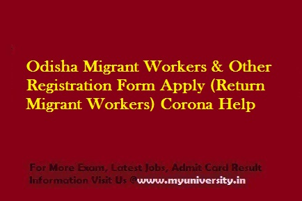 Odisha Migrant Workers & Other Registration Form Apply