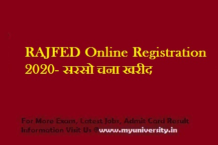 RAJFED Online Registration 2020