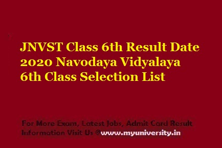 JNVST Class 6th Result Date 2020