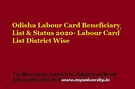 Odisha Labour Card Beneficiary List & Status 2020