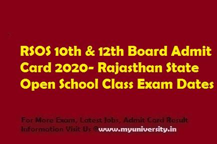 RSOS 10th & 12th Board Admit Card 2020