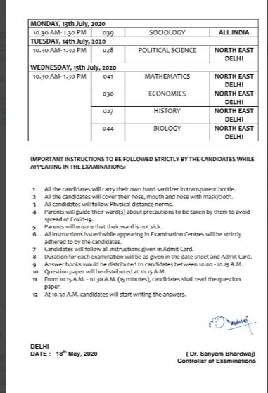 CBSE 12th Exam Revised Date Sheet 2020