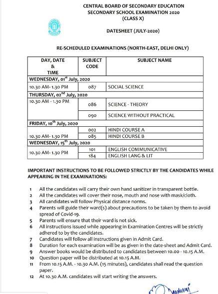 CBSE Class 10th Remaining Exam Date Sheet 2020 (Rescheduled)