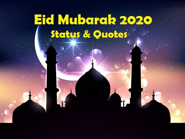 Eid Mubarak Status 2020