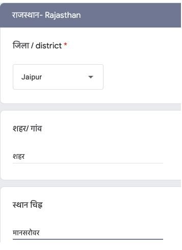 Jharkhand Sahayata Portal Apply Online