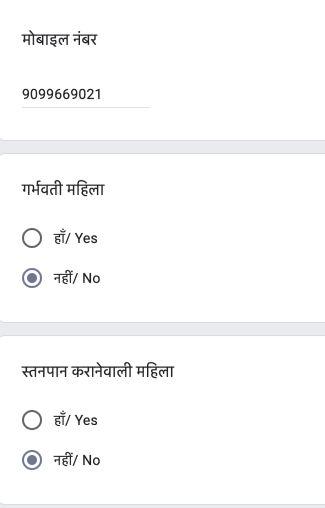 Jharkhand Sahayata Registration for Pravasi
