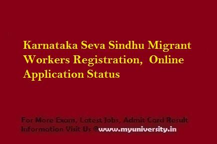 Karnataka Seva Sindhu Registration