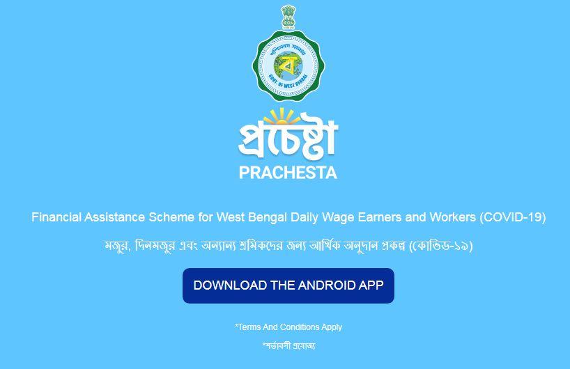 Prochesta App Download