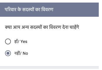 jharkhand Sahayata Registration