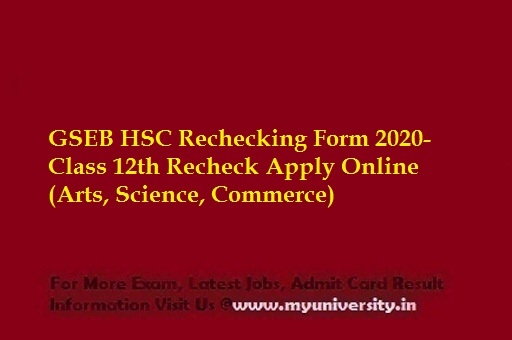 GSEB HSC Class 12th Rechecking Form 2020