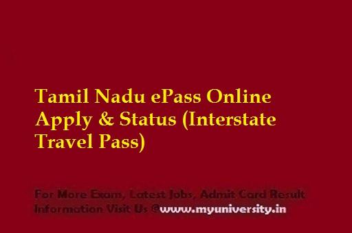 TN ePass Online Apply & Status