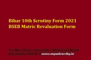 Bihar 10th Scrutiny Form 2021 BSEB Matric Revaluation Form