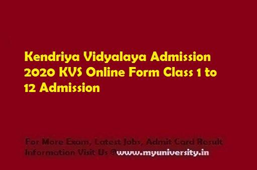 KVS Admission Online Form 2020