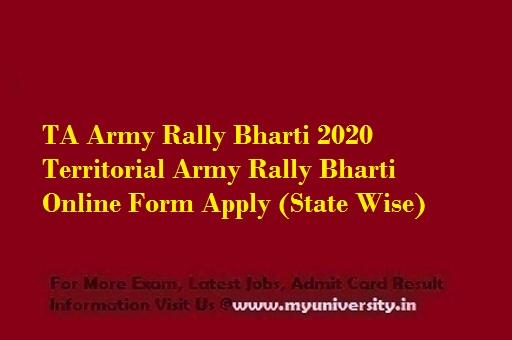 TA Army Rally Bharti 2020