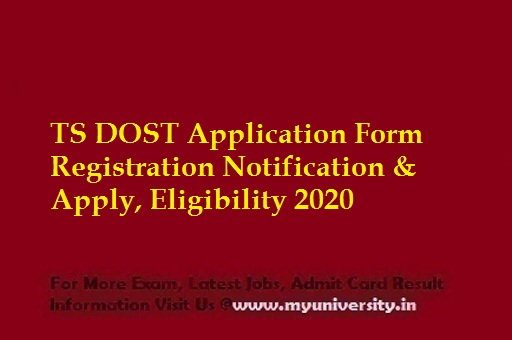 TS DOST Application Form 2020