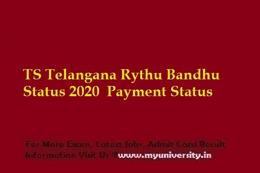 TS Rythu Bandhu Status 2020