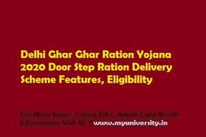 Delhi Ghar Ghar Ration Yojana 2020