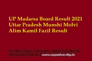 UP Madarsa Board Result 2021 Munshi Molvi Fazil Exam