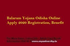 Balaram Yojana Odisha Apply Online 2020