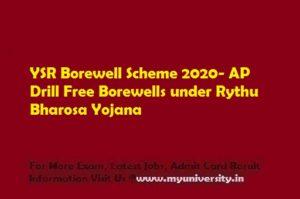 YSR Borewell Scheme 2020