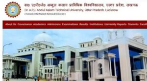 AKTU M.Tech Admission 2020 Guidelines Released