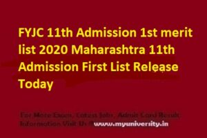 FYJC 11th Admission 1st merit list 2020