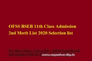 OFSS BSEB 11th Class Admission 2nd Merit List 2020- Expected on 25th August