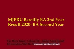 MJPRU Bareilly BA 2nd Year Result 2020
