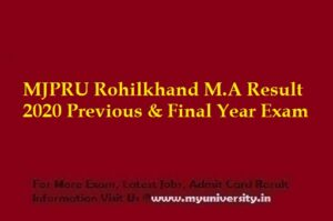 MJPRU Rohilkhand MA Result 2020 Previous & Final Year Exam