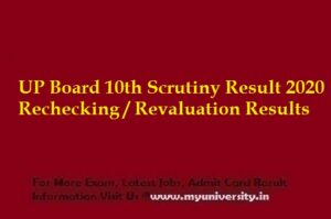 UP Board 10th Scrutiny Result 2020