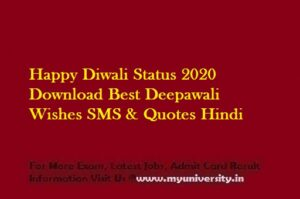 Happy Diwali Status 2020 Download Best Deepawali Wishes SMS & Quotes in Hindi