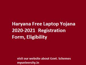 Haryana Free Laptop Yojana 2020