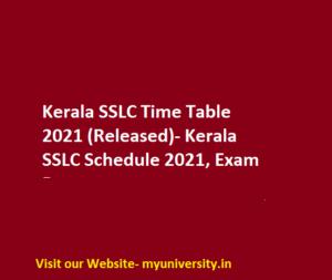 Kerala SSLC Time Table 2021