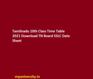 Tamilnadu 10th Class Time Table 2021