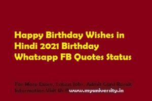 Happy Birthday Wishes in Hindi 2021