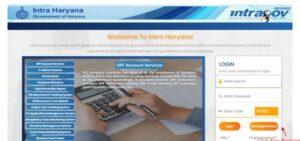 Intra Haryana Portal Registration 2021