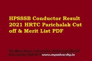 HPSSSB Conductor Result 2021
