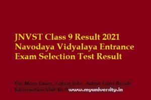 JNVST Class 9 Result 2021